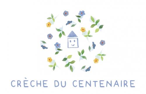 Association Crèche du Centenaire